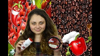 Обзор на Шампунь Vichy Dercos и Маску для волос Eveline Cosmetics Food For Hair Aroma Coffee