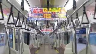 Billboard AD TOKYO, Japan - JR Sobu line HOT 100 Graphics(May. 27,...