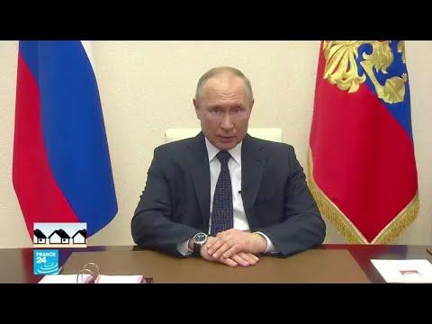 تمديد الحجر الصحي في روسيا حتى نهاية أبريل/نيسان.. ما هي الإجراءات المتخذة؟  - نشر قبل 4 ساعة
