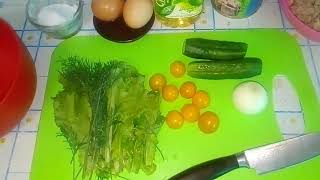 Пп ужин Салат с тунцом . Белковый салат