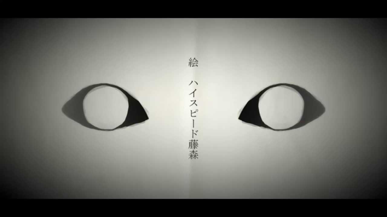 Hatsune Miku - Little lamp light ( ) - Rus sub ...