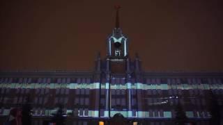Световое лазерное шоу Екатеринбург Новый Год 2017