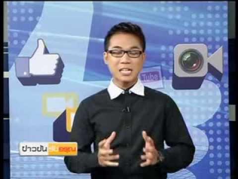 iPad(Cellular)เครื่องศูนย์จ่อวางขาย - สกิมเมอร์ลุกลามบนสมาร์ทโฟน [ข่าวข้นไอที] เทป24