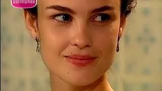 Земля любви (97 серия) (1999) сериал