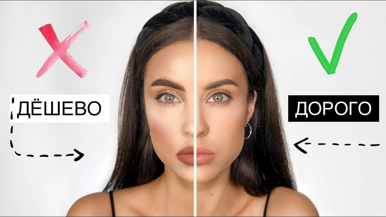 Главные ошибки в макияже: чего не надо делать