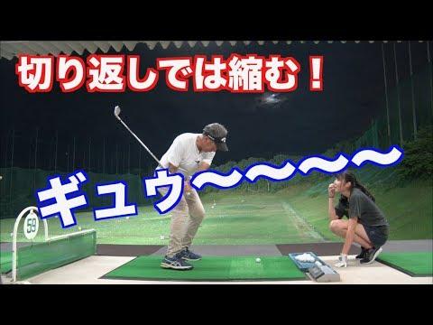 【劇飛びインパクト】強い球を打つ体の使い方はこの動き!!