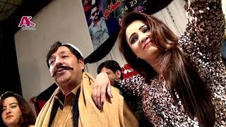 Download WANA DA CHINAR By Shahid Khan, Sidra Noor, Komal Khan & Sahiba Noor | Pashto Song | AK Official