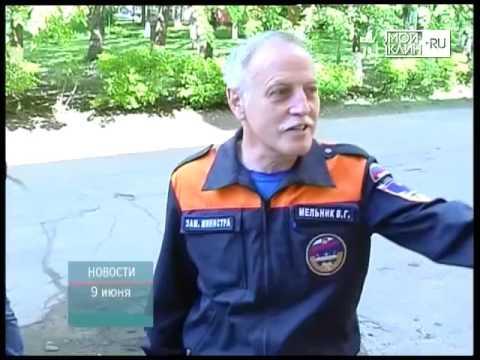 Киров новости за сегодня смотреть онлайн видео