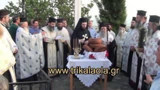 Τρίκαλα Ανάληψη του Κυρίου στο λόφο Αναλήψεως εορτασμός πανηγυρικός εσπερινός Τετάρτη 28 5 2014