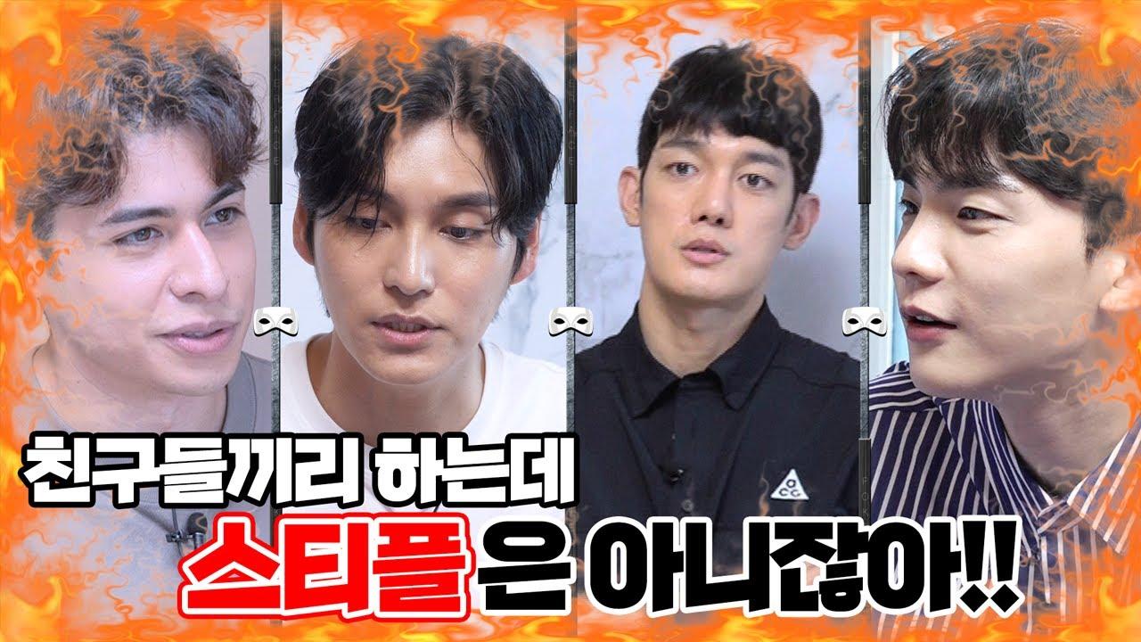 [ENG SUB] 크리스티안 집에서 한판 거하게 열렸다!ㅣ 크리스티안ㅣ정재호   최성준  박재민ㅣ홀덤ㅣ포커ㅣPoker Tour ㅣCharity event