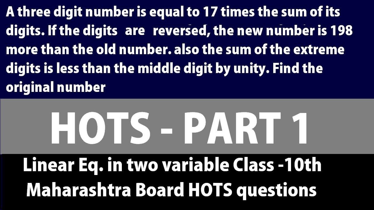 HOTS Class 10th Maharashtra Board New Syllabus Part 1