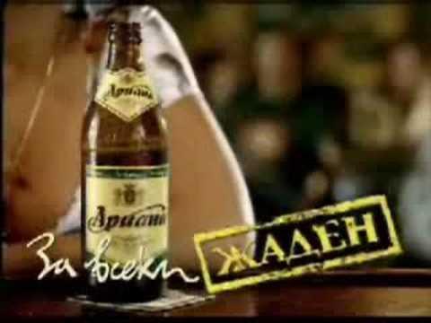 Quảng cáo bia hài hước