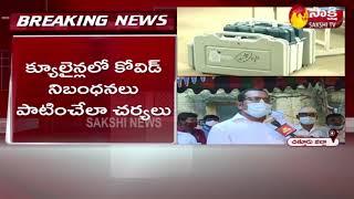 Tirupati By Election Polling Update: All Arrangements set for Polling in Venkatagiri | Sakshi TV