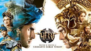 PORUS - 22nd May 2018 | Sony Tv Porus Upcoming Serial News | Porus Latest Updates 2018
