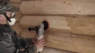 Шлифовка срубов(Ру-Зодчество выполнит работы по шлифовке, конопатке, покраске и по другим видам отделочных работ в деревян..., 2011-05-30T11:37:36.000Z)