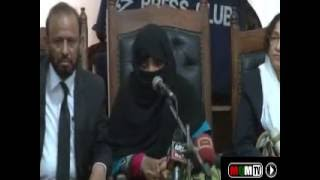 waqas ali shah murder case wife of mqm worker asif ali demand justice and security