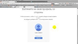 Webtransfer Как быстро заработать 1000 долларов с займом гарант