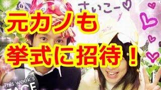 生野陽子と中村光宏 元カノ含むアナウンサー全員挙式に招待(週刊誌談)...