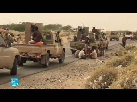 المدنيون قد يدفعون ثمنا غاليا في هجوم قوات التحالف على الحديدة  - نشر قبل 1 ساعة
