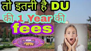 Du fees per year