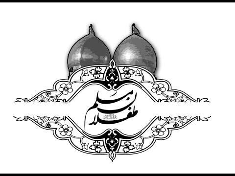 Sheikh Ashiq Kermalli Night 5