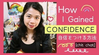 How To Be Confident ( chit chat time! )   Rainbowholic 🌈 thumbnail