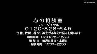 Cafe de Monk RADIO 2011 川上直哉