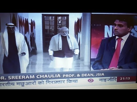 Dr. Sreeram Chaulia on India-UAE strategic partnership