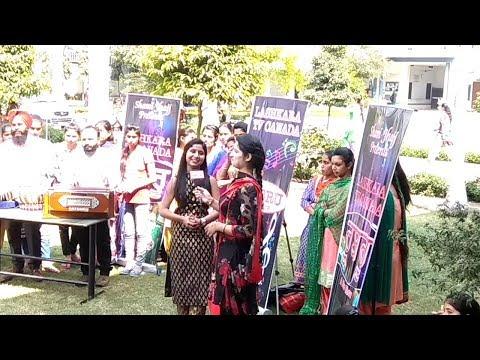 Gurkirat Rai Live Interview By Lashkara Tv Canada Channel In Guru Nanak National College , Doraha