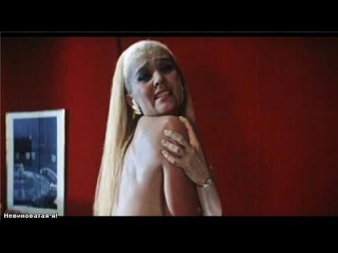 Эротика фильм сексуальная злоба