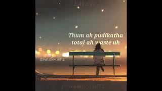 ponnungala thitatha mama status 😍 // #str #tamilstatus #song