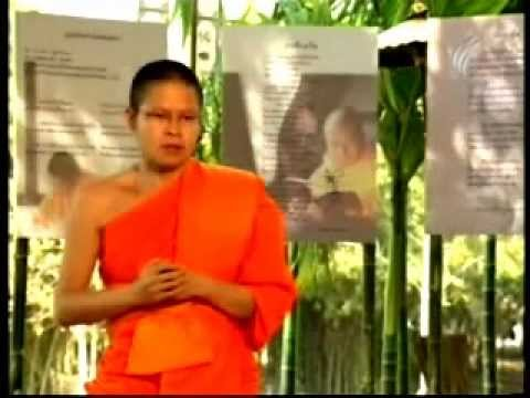 คำสอนของท่าน ว.วชิรเมธี ThaiPBS