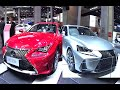 Luxury sedans Lexus IS 200T VS sport coupe Lexus RC 200T Video interior, exterior 2016, 2017 model