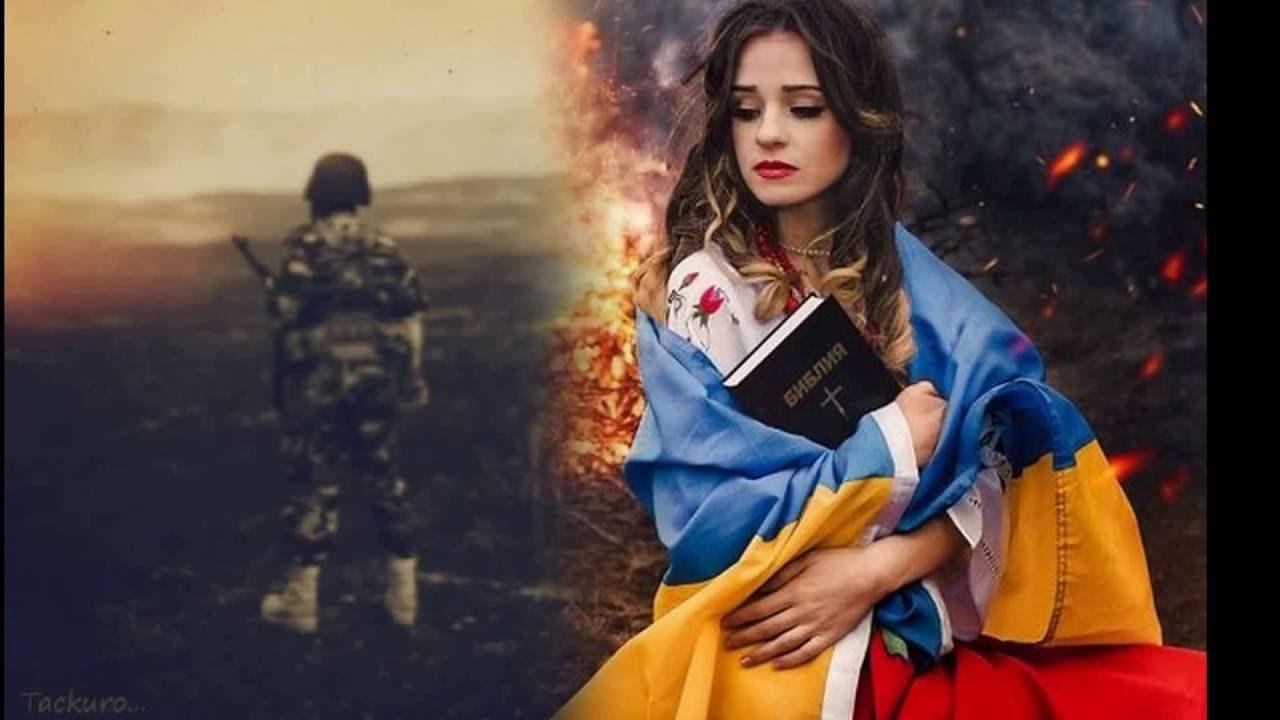 україна сучасна фото