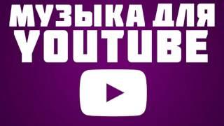 [Музыка без АП]Burak Yeter feat. Danielle Sandoval–Tuesday