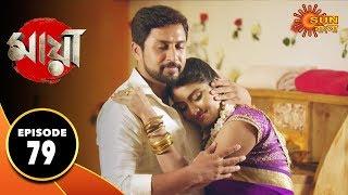 Maya - Episode 79 | 14th Nov  2019 | Sun Bangla TV Serial | Bengali Serial