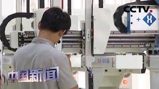 [中国新闻] 新闻观察:技能人才将实行差别化技能评价 | CCTV中文国际