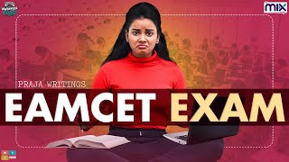 Eamcet Exam || Warangal Vandhana || The Mix By Wirally || Tamada Media