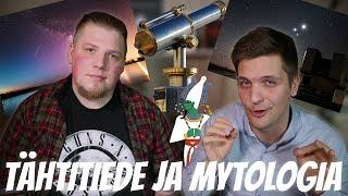 TÄHDET TIETEESSÄ JA MYYTEISSÄ | feat. Petteri Mikkonen