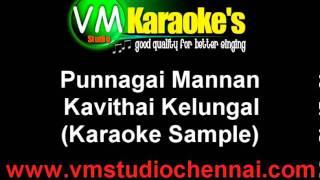 Punnagai Mannan - Kavithai Kelungal Tamil Karaoke