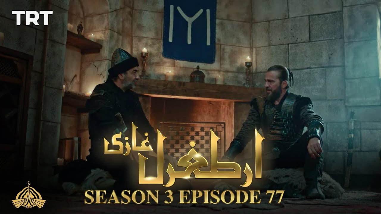 Download Ertugrul Ghazi Urdu   Episode 77  Season 3