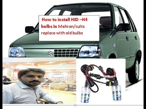 how to install/replace HID-H4 bulbs.  in your Suzuki  mehran /cults YouTube