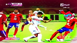 الكورة مش مع عفيفي #4 - تحليل مباراة الزمالك والأهلي 9-7-2016
