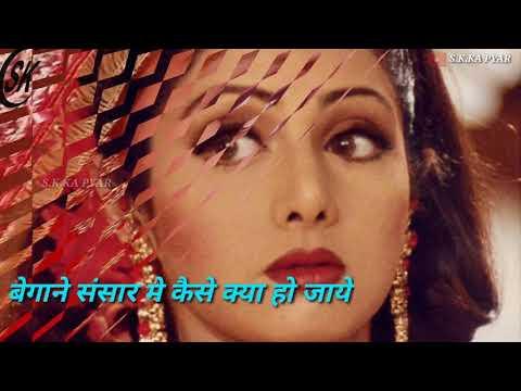 Aadmi ♥️khilona ♥️ hai♥️ WhatsApp status by s.k.ka pyar