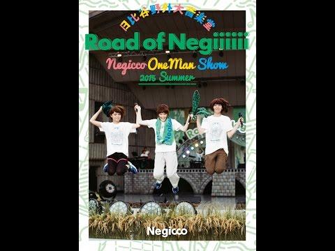 Negicco「日比谷野外大音楽堂 Road of Negiiiiiii 〜Negicco One Man Show〜 2015 Summer」(2015年10月20日発売 DVD)ティザー映像