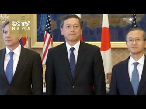 The US, Japanese and South Korean officials meet for talks on DPRK nuclear test