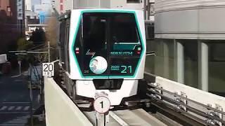 ニューシャトル2020系 グリーンクリスタル色 大宮駅発車