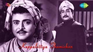 Kappalottiya Thamizhan   Kaatru Veliyidai song