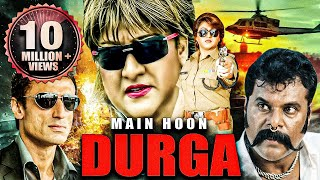 Main Hoon Durga (Durgi) Full Hindi Dubbed Movie | Malashree, Ashish | South Movies Hindi Dubbed