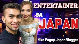 ENTERTAINER sa JAPAN thumbnail
